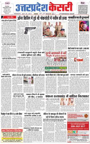 Uttar Pradesh kesar