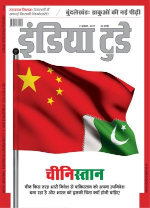 India Today Hindi-2nd August 2017