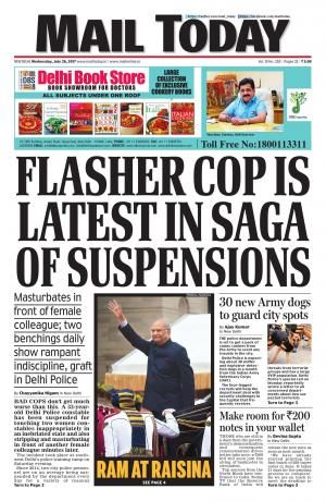 Mail Today July 26, 2017