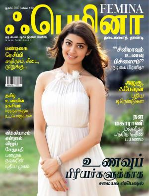 Femina Tamil August 2017