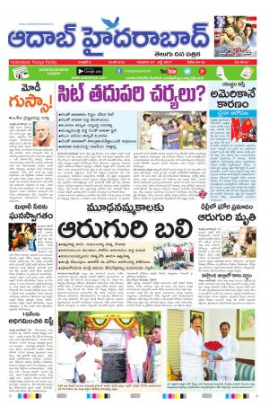 Daily News Paper