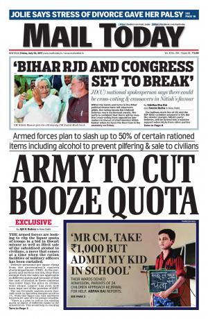 Mail Today July 28, 2017