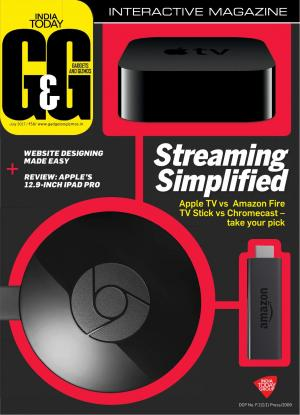 Gadgets and Gizmos-July 2017