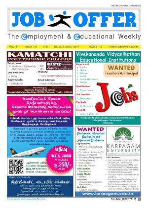 JOB OFFER NEWSPAPER
