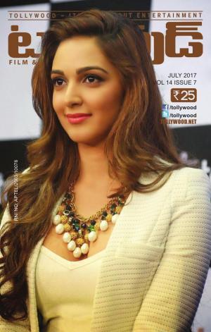 Tollywood Magazine Telugu July 2017