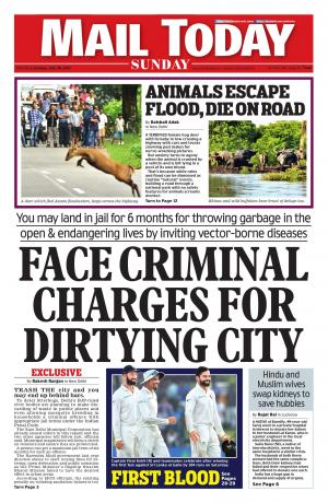 Mail Today July 30, 2017