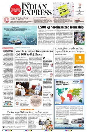 The New Indian Express-Thiruvananthapuram
