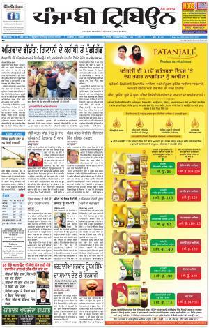 PT_31_July_2017_Delhi