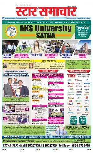 Star Samachar Satna