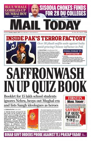 Mail Today issue August 1, 2017