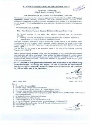 AMU Recruitment 2017 for 13 Assistant Professor Posts
