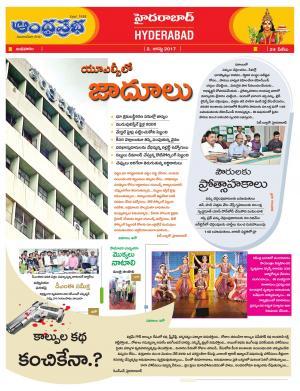 2.08.2017 Hyderabad