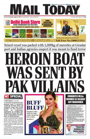 Mail Today issue August 3, 2017