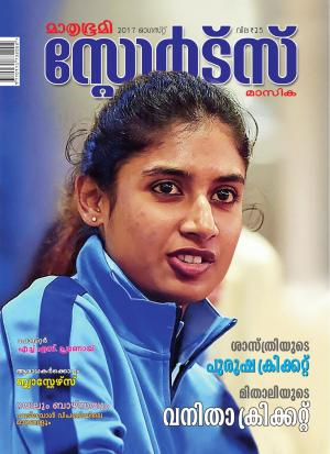 Sports-2017 August