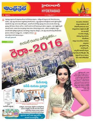 4.8.2017 Hyderabad