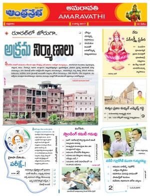 4.8.2017 Vijayawada