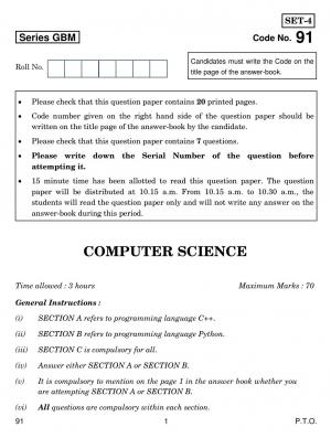 CBSE Class 12 Computer Science Question Paper 2017: All India