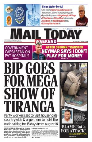 Mail Today issue August 5, 2017