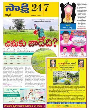 Nirmal District