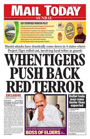 Mail Today issue August 6, 2017