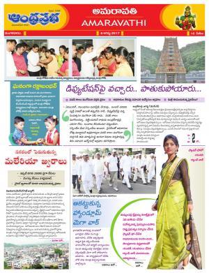 8.8.2017 Vijayawada