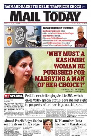 Mail Today issue August 8, 2017
