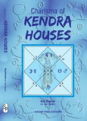 Charisma of Kendra Houses  - Read on ipad, iphone, smart phone and tablets