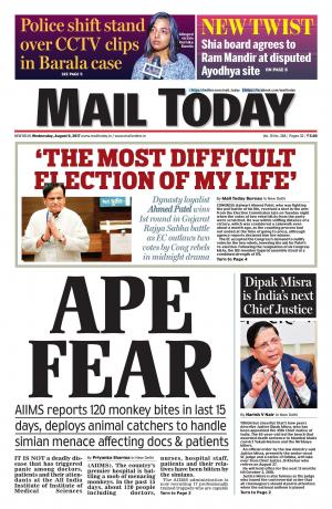 Mail Today August 9, 2017