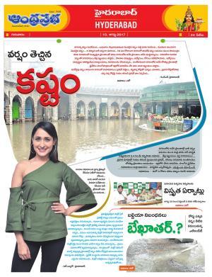 10.8.2017 Hyderabad