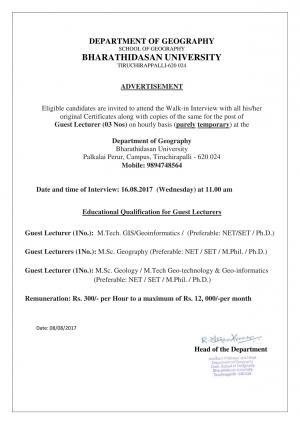Bharathidasan University, Tiruchirappalli Recruitment 2017 for 03 Guest Lecturer Posts