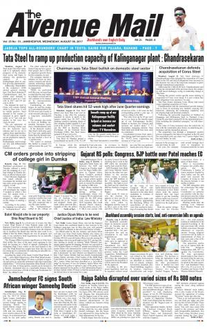 Avenue Mail, Aug 9, 2017