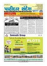 Patidar Sandesh online