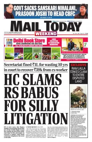 Mail Today issue August 12, 2017
