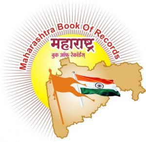 Maharashtra Book of Records (महाराष्ट्र बुक ऑफ रेकॉर्डस्) - मुख्य संपादक: डॉ. सुनील दादा पाटील - ऑगस्ट 2017