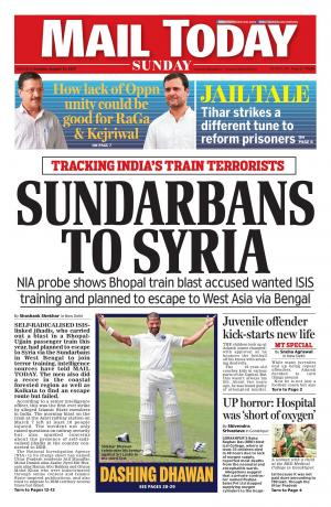 Mail Today issue August 13, 2017