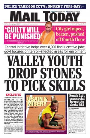 Mail Today Issue August 14, 2017
