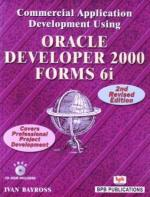 Commercial Application Development Using ORACLE
