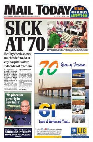 Mail Today Issue August 15, 2017