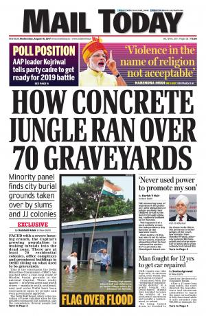 Mail Today Issue August 16, 2017