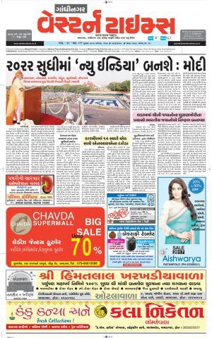 Gandhinagar Guj. (Morn. Daily)