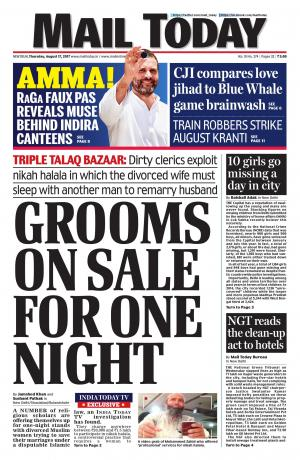 Mail Today Issue August 17, 2017