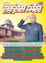 Success Mirror Hindi