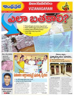 18-08-2017 Vijayanagaram