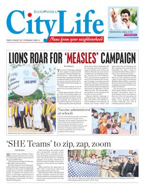 HYDERABAD CITY TAB : 18-08-17 e-newspaper in English by The