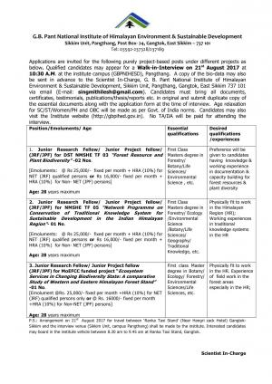 GBPIHED Recruitment 2017 for 04 JRF/JPF Posts