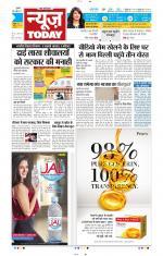 NewsToday,Jaipur