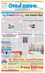 Ahmedabad Gujarati (Evening Daily)