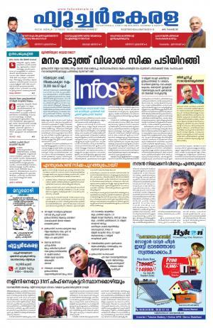 Future Kerala