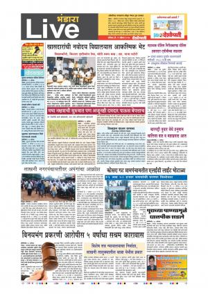 19th Aug Bhandara Live