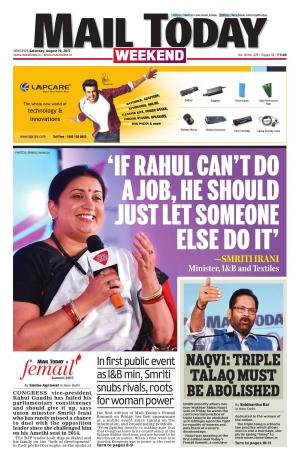 Mail Today issue, August 19, 2017